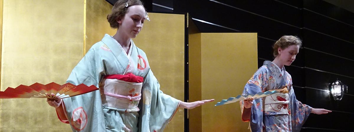 Cultural Activities Grant