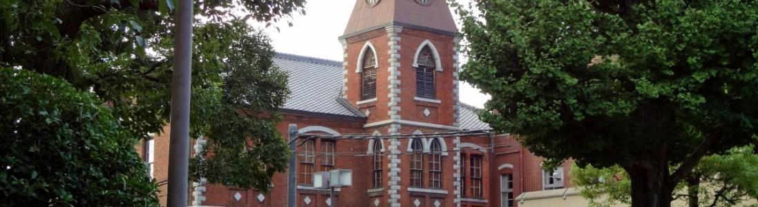 Doshisha Building