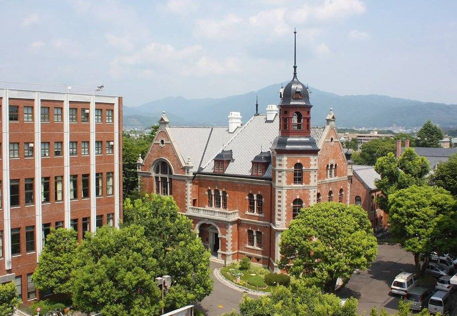 Study at Doshisha University