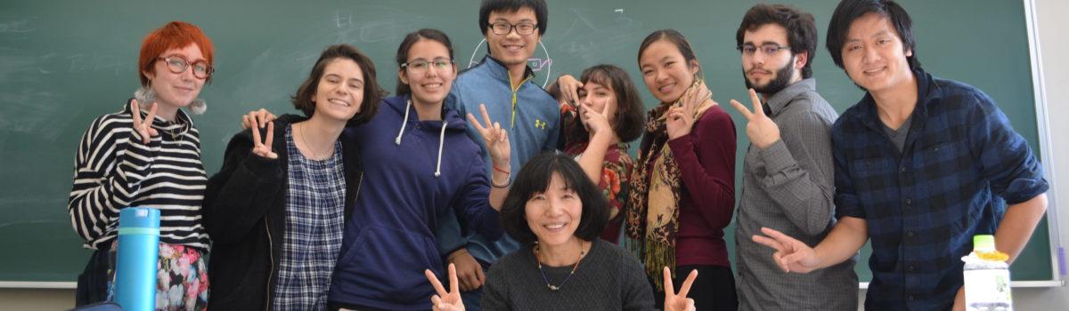 Japanese Language Courses